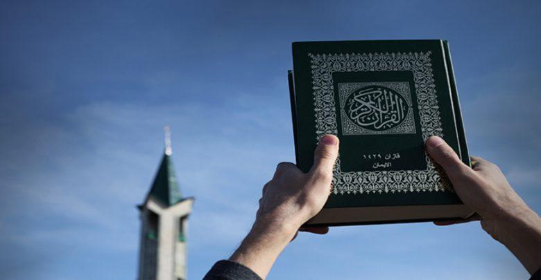الحرب على القرآن الكريم