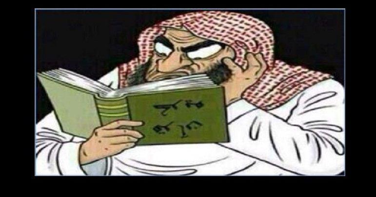 أسباب ظهور الطائفية في الإسلام