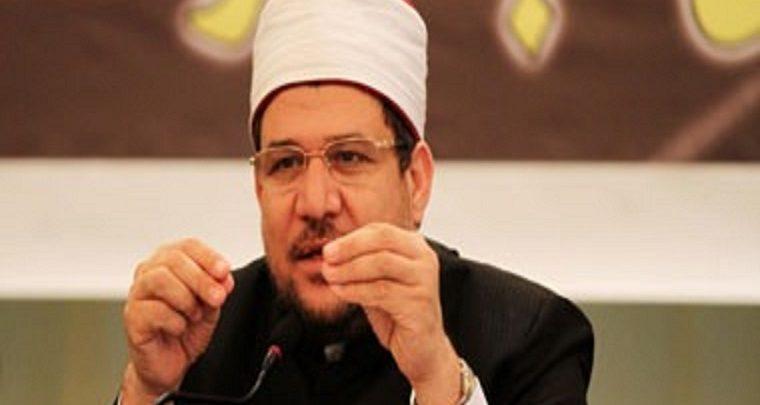 الإمام الجامع مشروع الأوقاف لتطهير المساجد