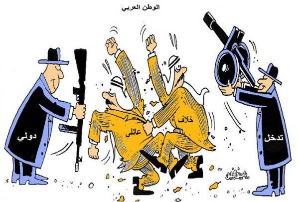 الدول العربية - 2