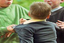 العنف في المدارس من منظور الإسلام