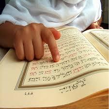 آيات التدبر في القرآن الكريم