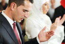«زواج الكتابية» في القرآن الكريم