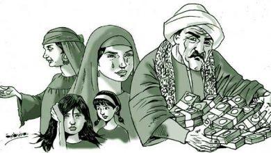 ميراث الأحياء وفتنة الأبناء