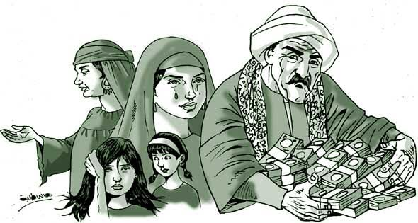 الميراث الحلال في القرآن الكريم