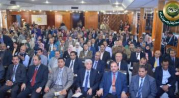 """Photo of """"رسالة السلام""""  في مؤتمر التنمية المُستدامة"""