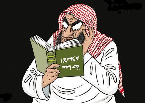 خرافات زعماء الخطاب الديني