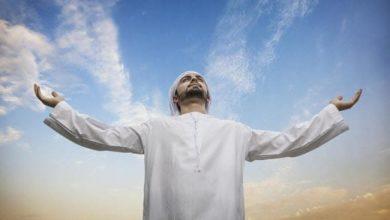 كيف تقرض الله