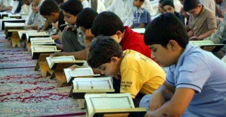 منهج القرآن في تربية الأبناء