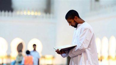 علاج العنف الاجتماعي في القرآن الكريم