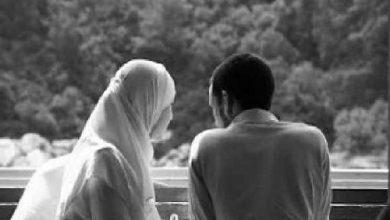 خطوات قرآنية لعلاج نشوز الزوجية