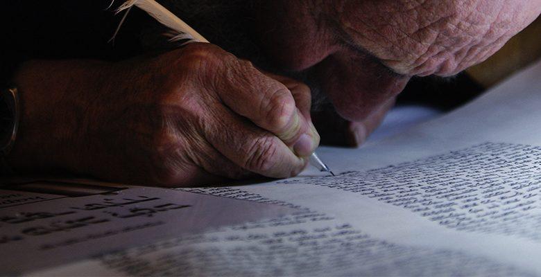 «إسرائيليات» زعماء الخطاب الديني