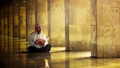 كيف يطهر القرآن القلوب من «الغل»؟