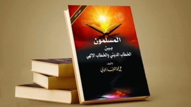 Photo of رسالة السلام في معرض الإسكندرية للكتاب