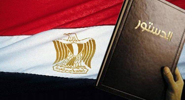 الاستفتاء على الدستور