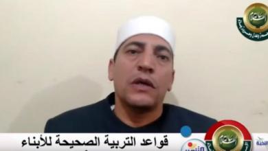 Photo of حوار سماوي بين لقمان وابنه