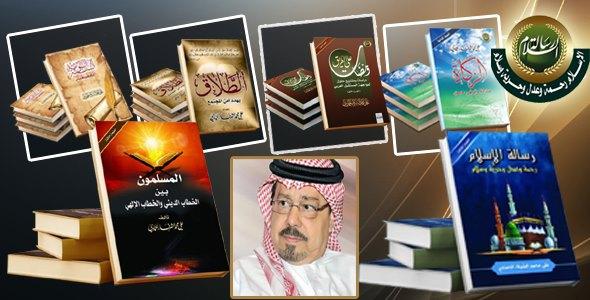قراءة في المشروع الإصلاحي للمفكر العربي علي محمد الشرفاء الحمادي