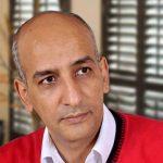 د. محمد عبد الباسط عيد