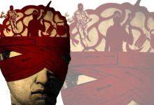 الفكر التكفيري في الخطاب الديني