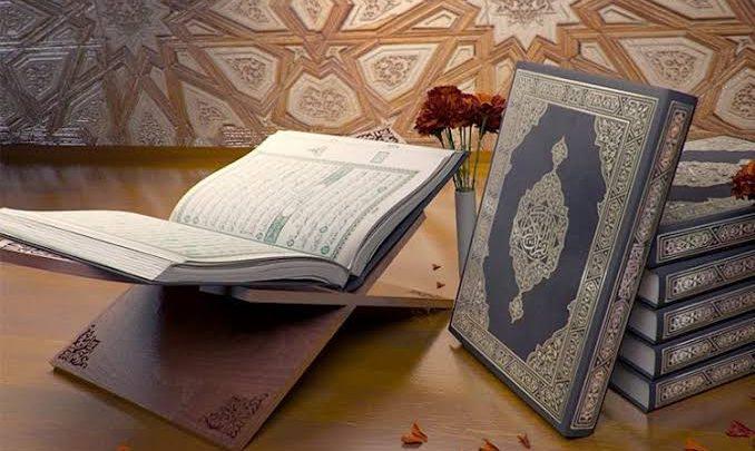 الخطاب الإلهي يُحارب كل صور الإرهاب