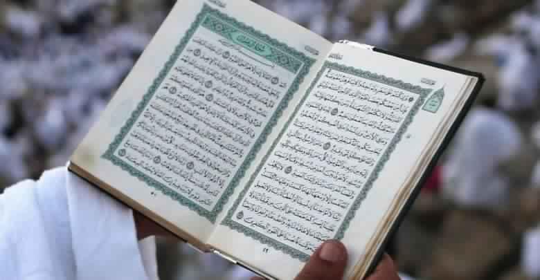 القرآن كلام الله- الخير والشر