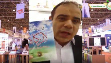 Photo of طنطاوي: «رسالة السلام» دعوة للاعتصام بكتاب الله