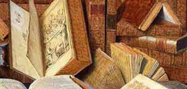 ذم الاغنياء في كتب التراث- كتب التراث الإسلامي