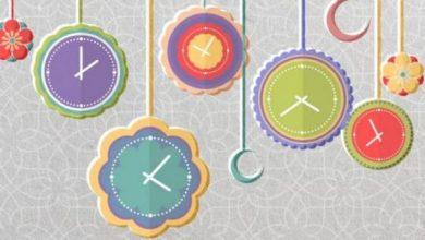 ساعات الصيام في رمضان