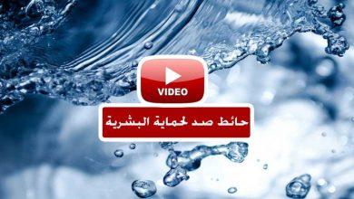 الإسلام دين النظافة