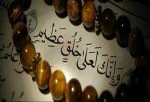 القاسم المشترك بين كل العبادات- حسن الخلق