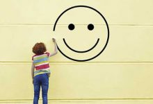 الإسلام دين السعادة