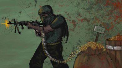 أموال الزکاة لتمویل جماعات الإرهاب