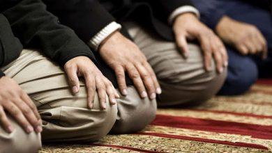 الصلاة من أجل الإنسانیة