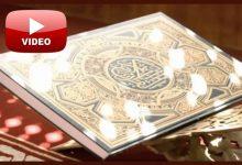 Photo of وصايا قرآنية للحفاظ على النفس البشرية