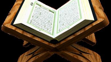 Photo of خمس كلمات في القرآن تحكم حياة الإنسان
